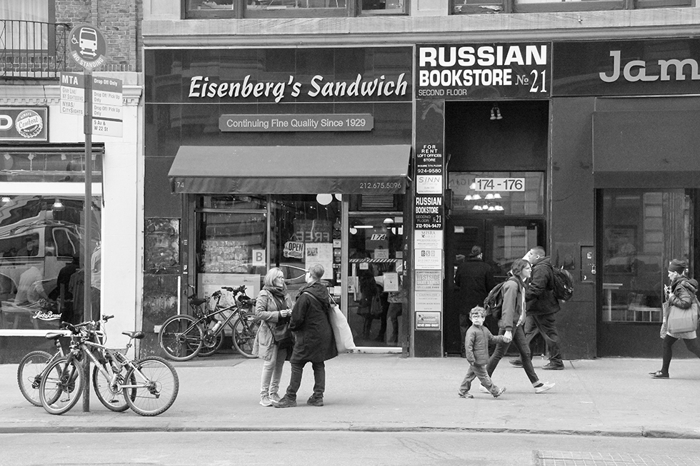 Eisenberg's Sandwich | Manhattan, New York