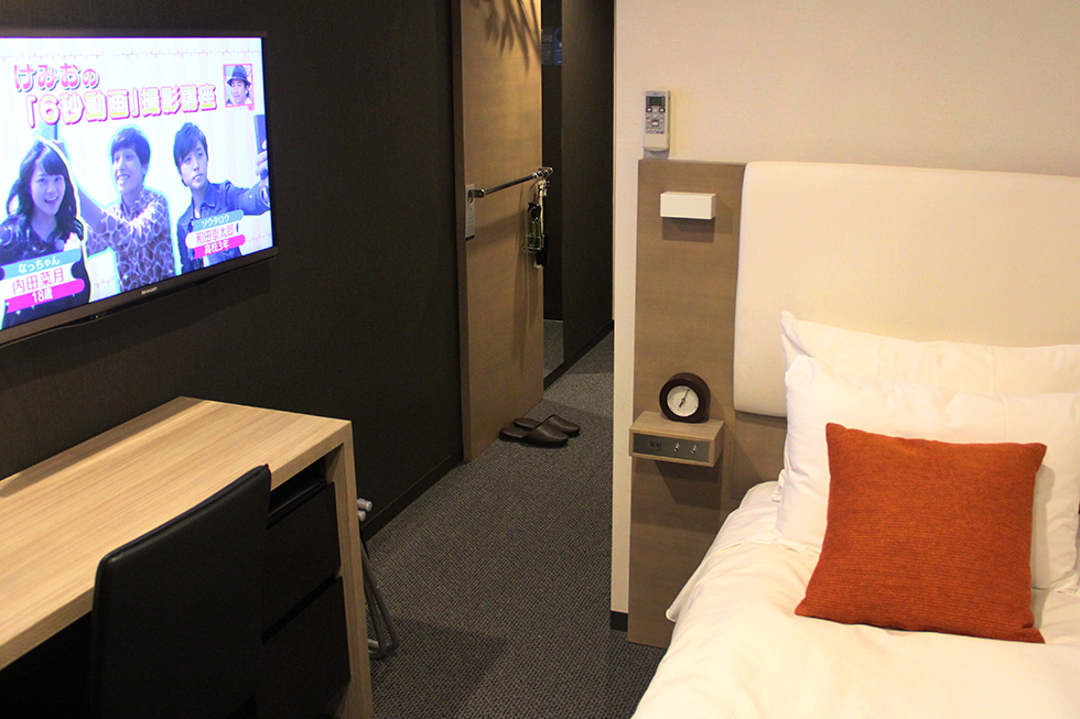 Tokyo Stay Shimbashi: The View from Room 1402