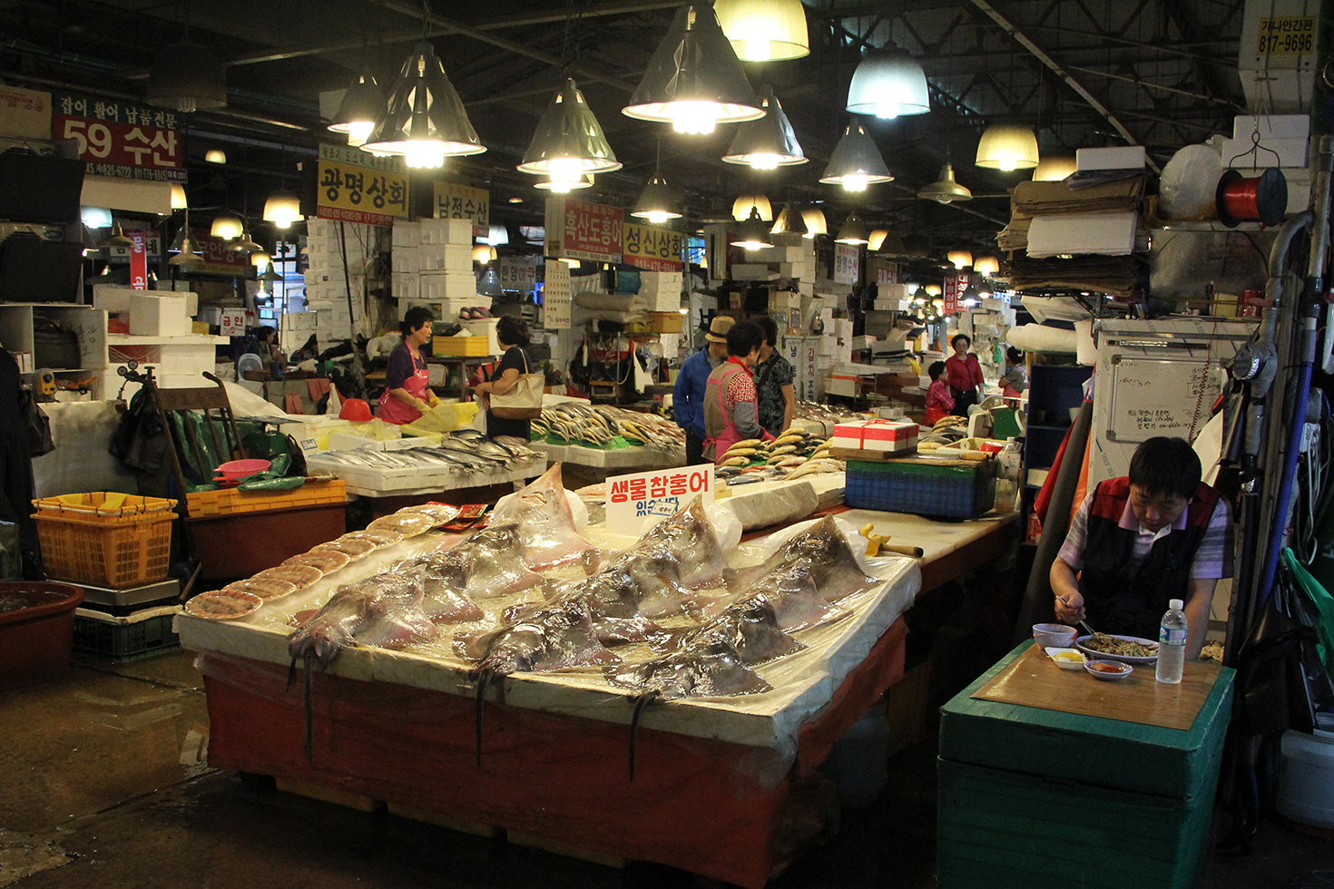 Noryangjin Fish Market | Seoul, South Korea