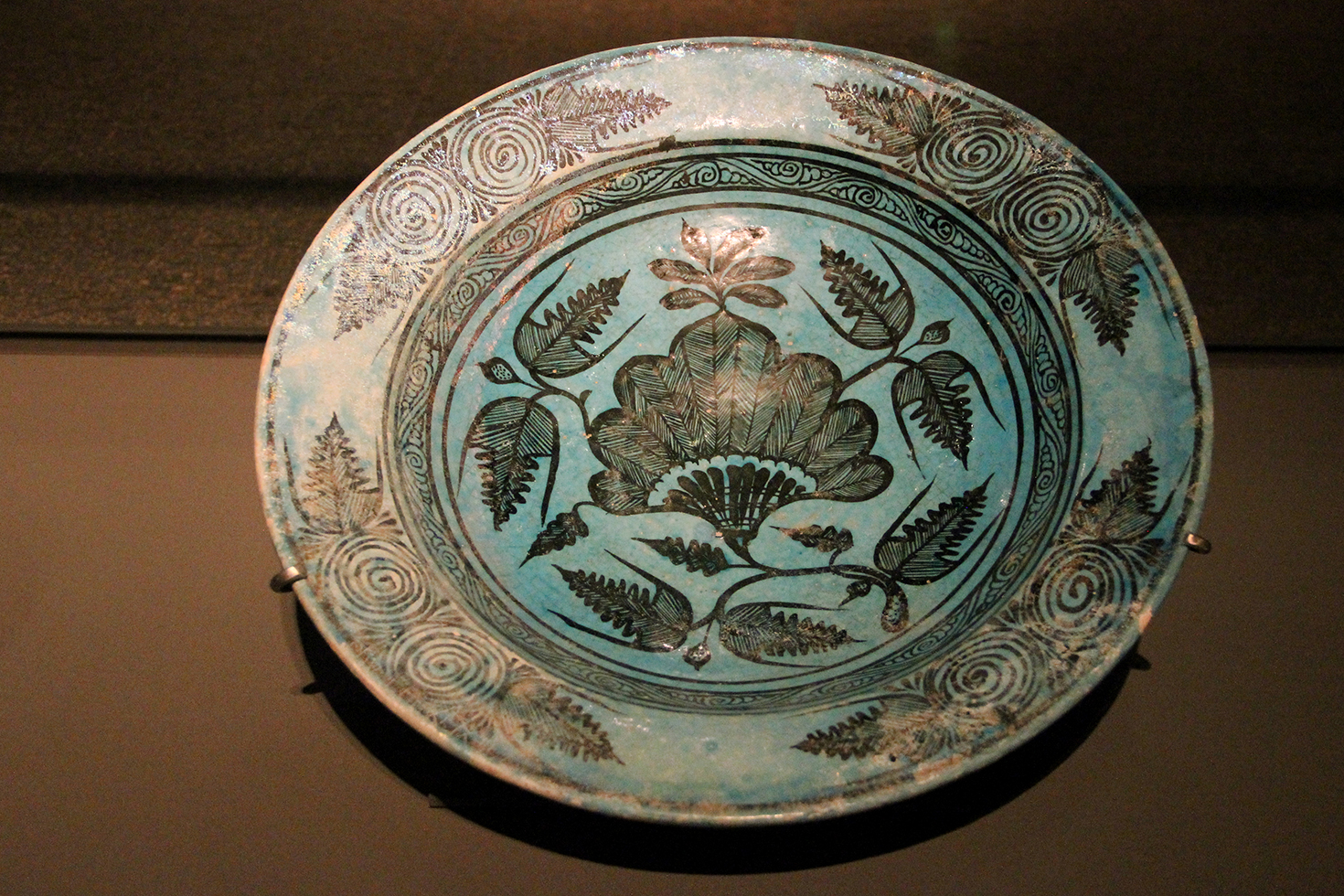 15th Century Iranian Dish, Museum of Islamic Art | Doha, Qatar