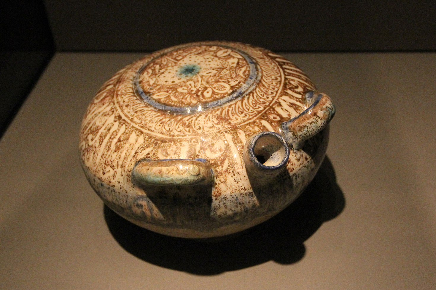 13th Century Iranian Flask, Museum of Islamic Art | Doha, Qatar