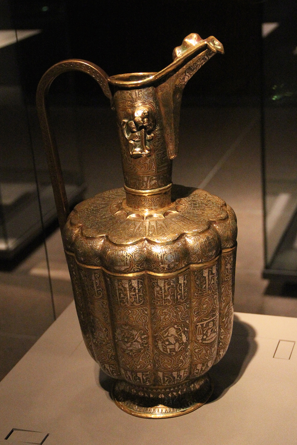12th Century Afghan Ewer, Museum of Islamic Art | Doha, Qatar