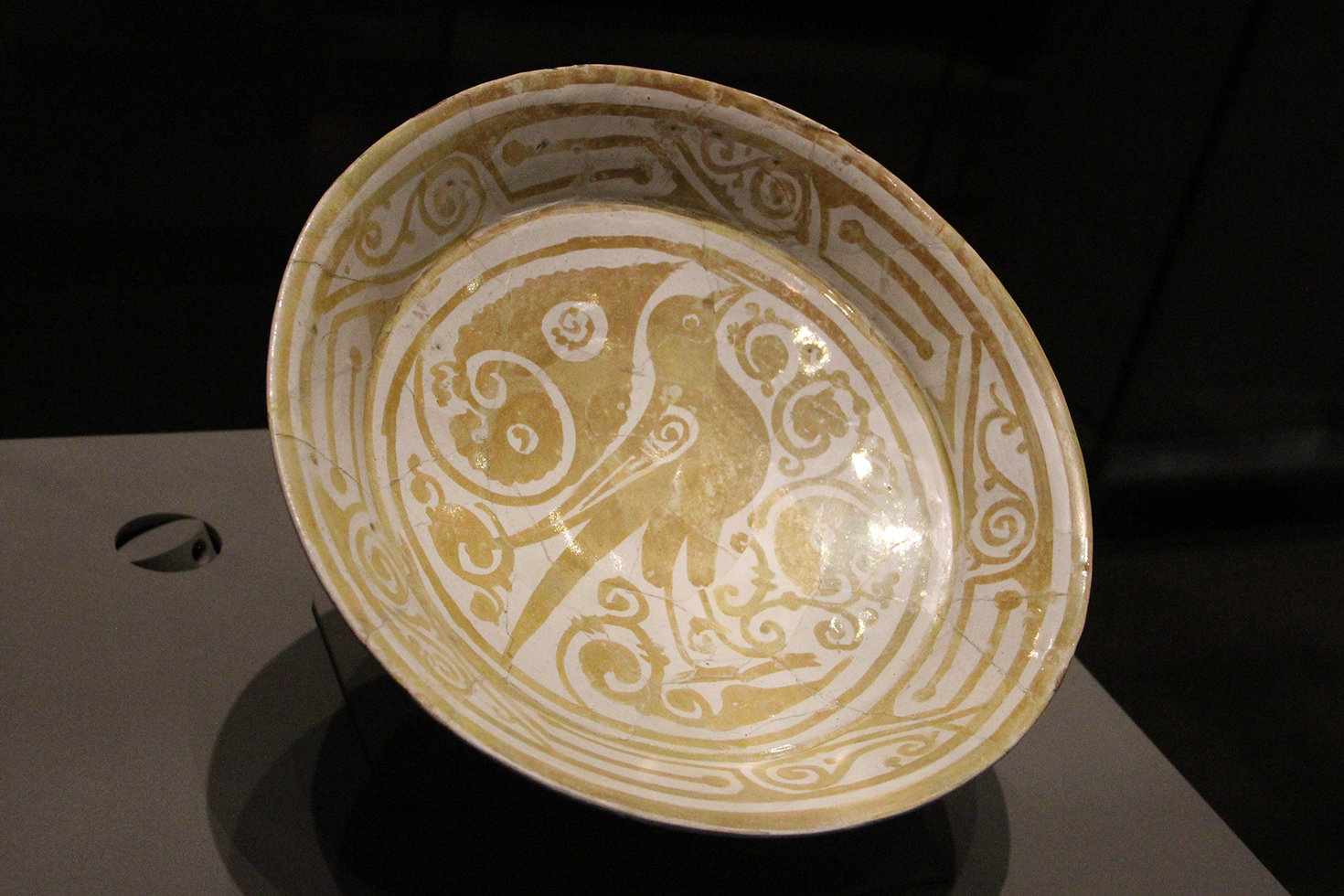11th Century Egyptian Bowl, Museum of Islamic Art | Doha, Qatar