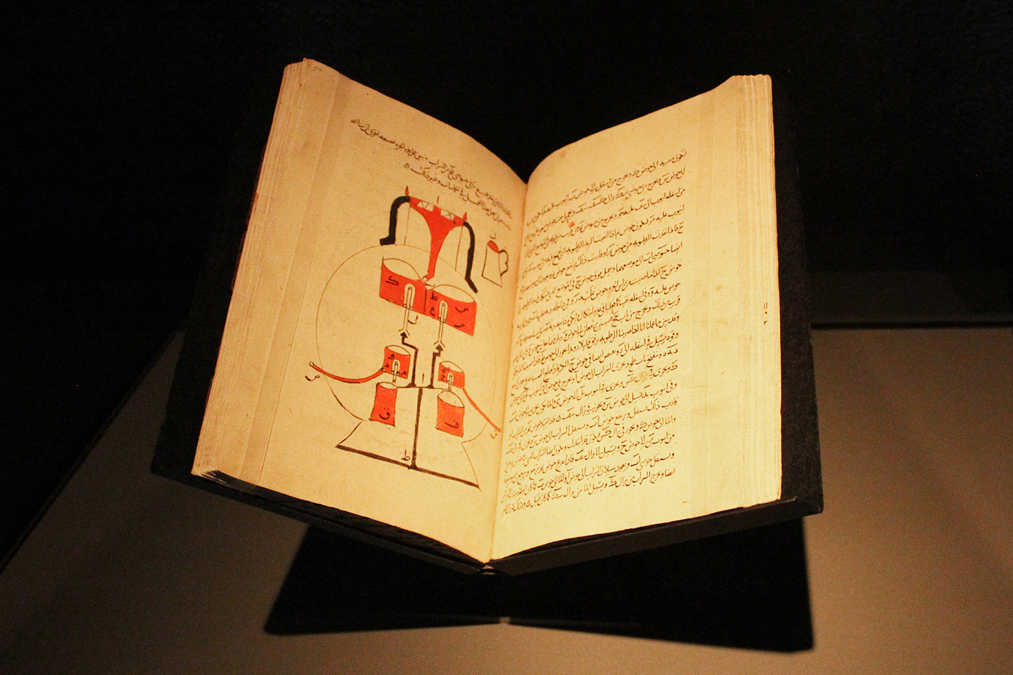 Treatise on Mechanical Devices by Banu Musa Ibn Shakir, Museum of Islamic Art | Doha, Qatar