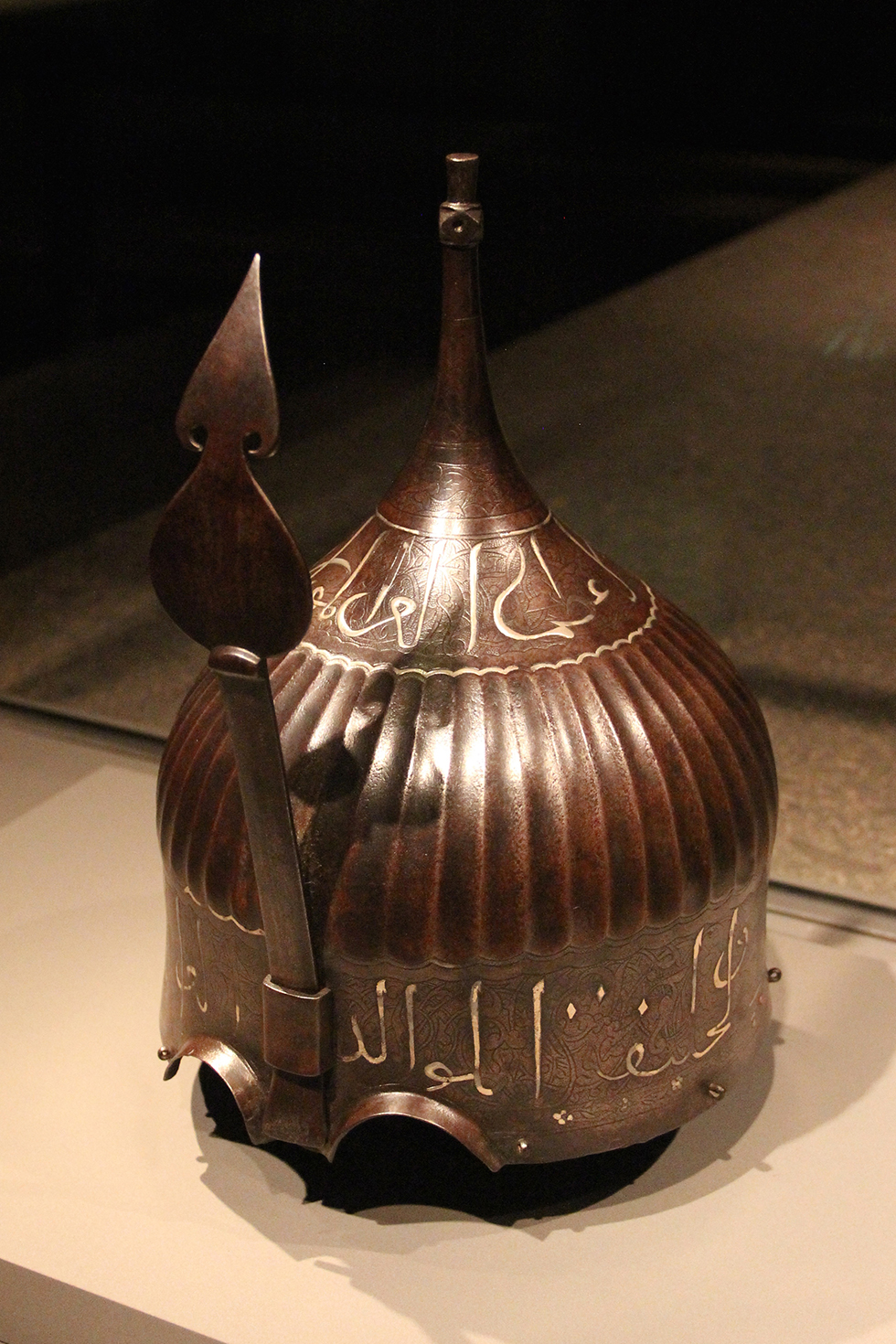 15th Century Turkish Helmet, Museum of Islamic Art | Doha, Qatar