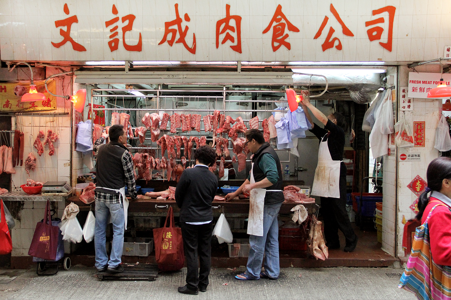Butcher | Hong Kong, China