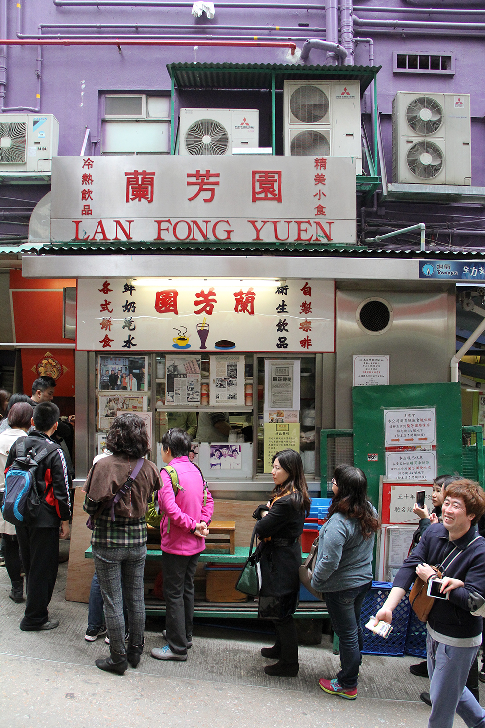 Lan Fong Yuen | Hong Kong, China