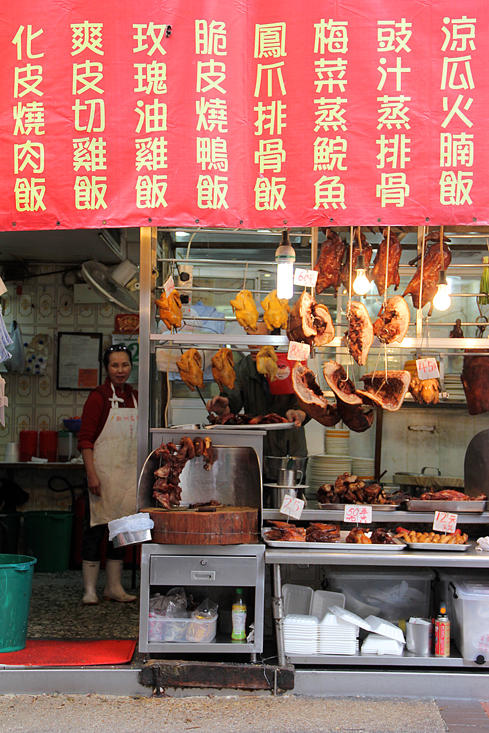 Meat Vendor | Hong Kong, China