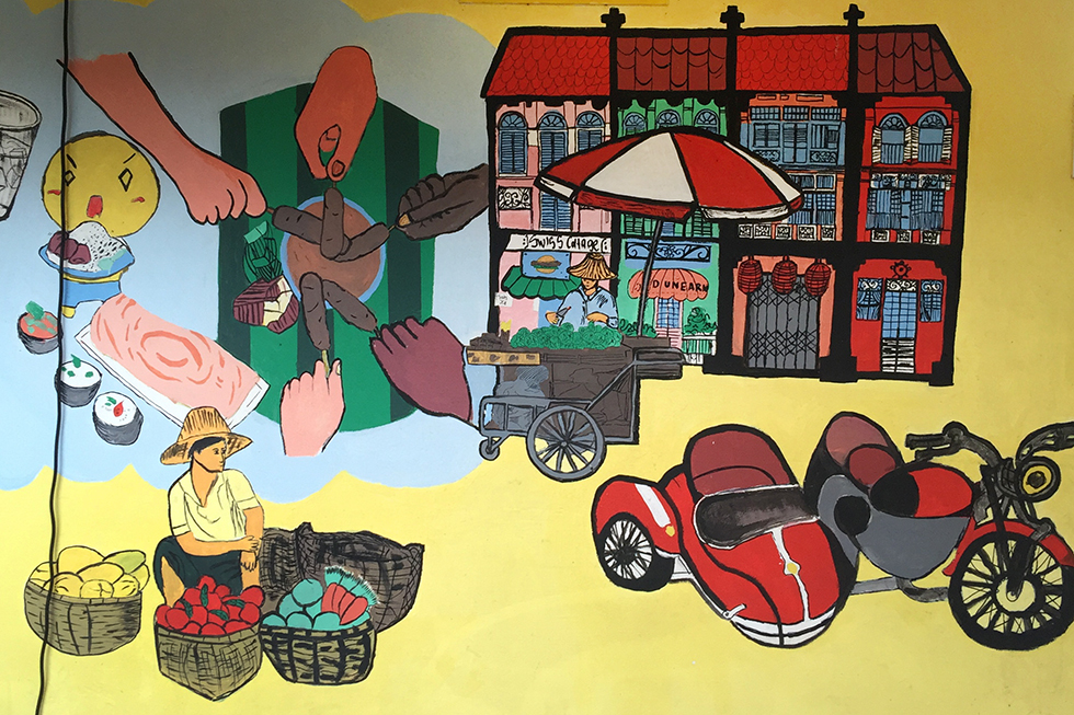 Adam Road Food Centre mural | Singapore