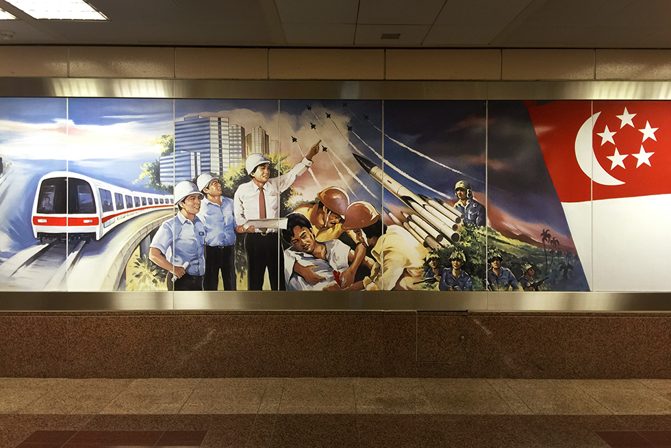 Mural on The MRT | Singapore