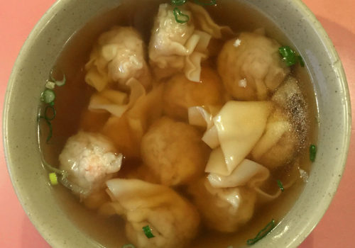 Wonton Soup At Wong Kee Restaurant | New York, New York