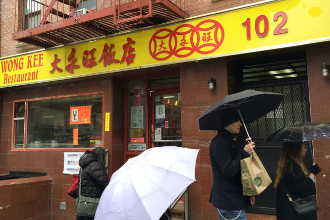 Wong Kee Restaurant | New York, New York