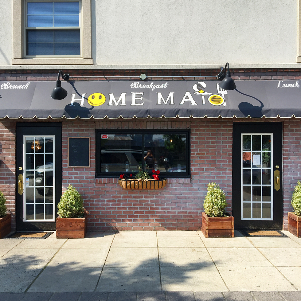 Home Maid | Baltimore, Maryland