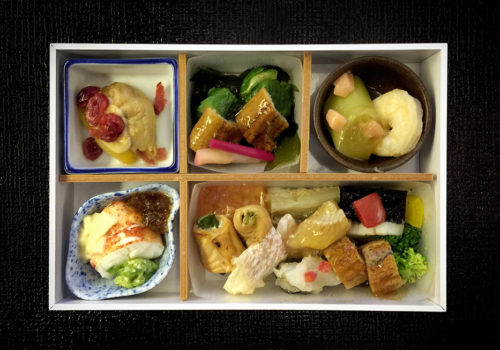 Inflight Meal On Japan Airlines 8402