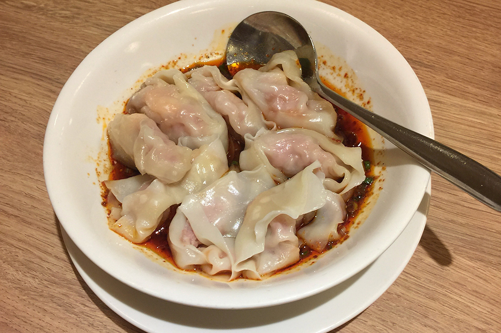 Wontons in chili oil from Din Tai Fung | Taipei, Taiwan