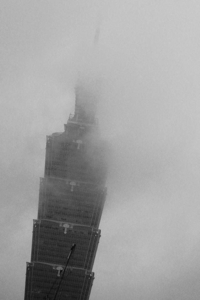 On Top at Taipei 101 | Taiwan, Taipei