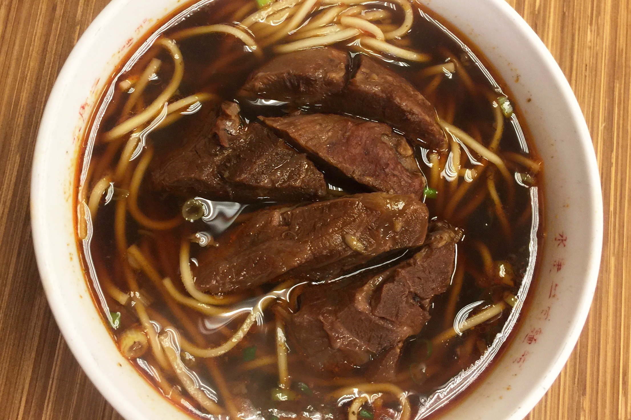 Beef Noodle from Yong Kang Beef Noodle