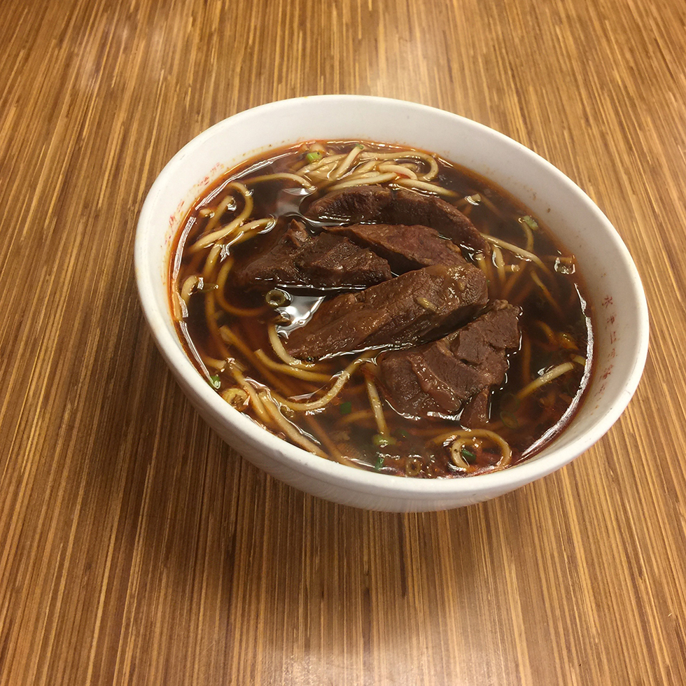 Beef Noodle from Yong Kang Beef Noodle | Taiwan, Taipei