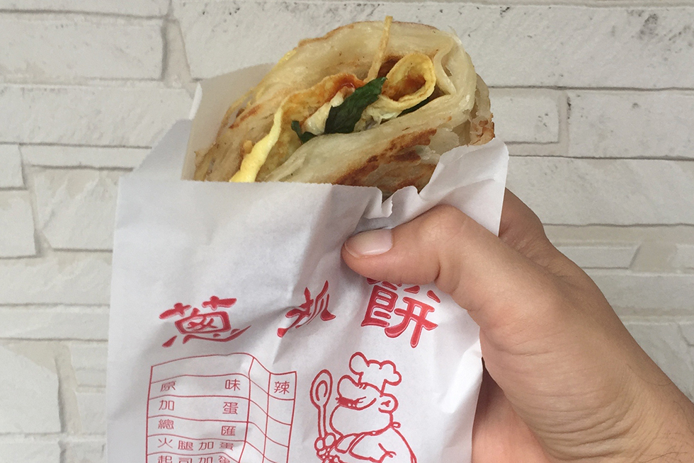 Tianjin Scallion Flaky Pancake with Taiwanese basil and egg | Taiwan, Taipei