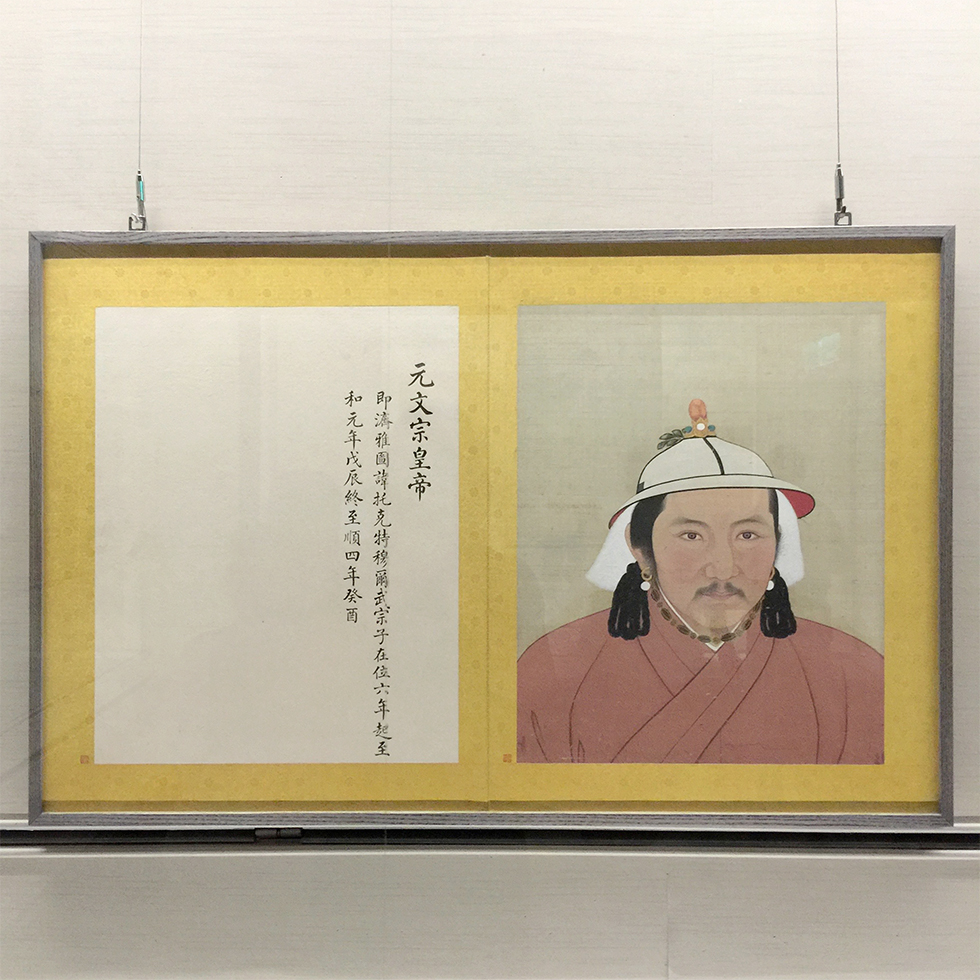 Portrait of Yuan dynasty emperor Wenzong at the National Palace Museum | Taipei, Taiwan