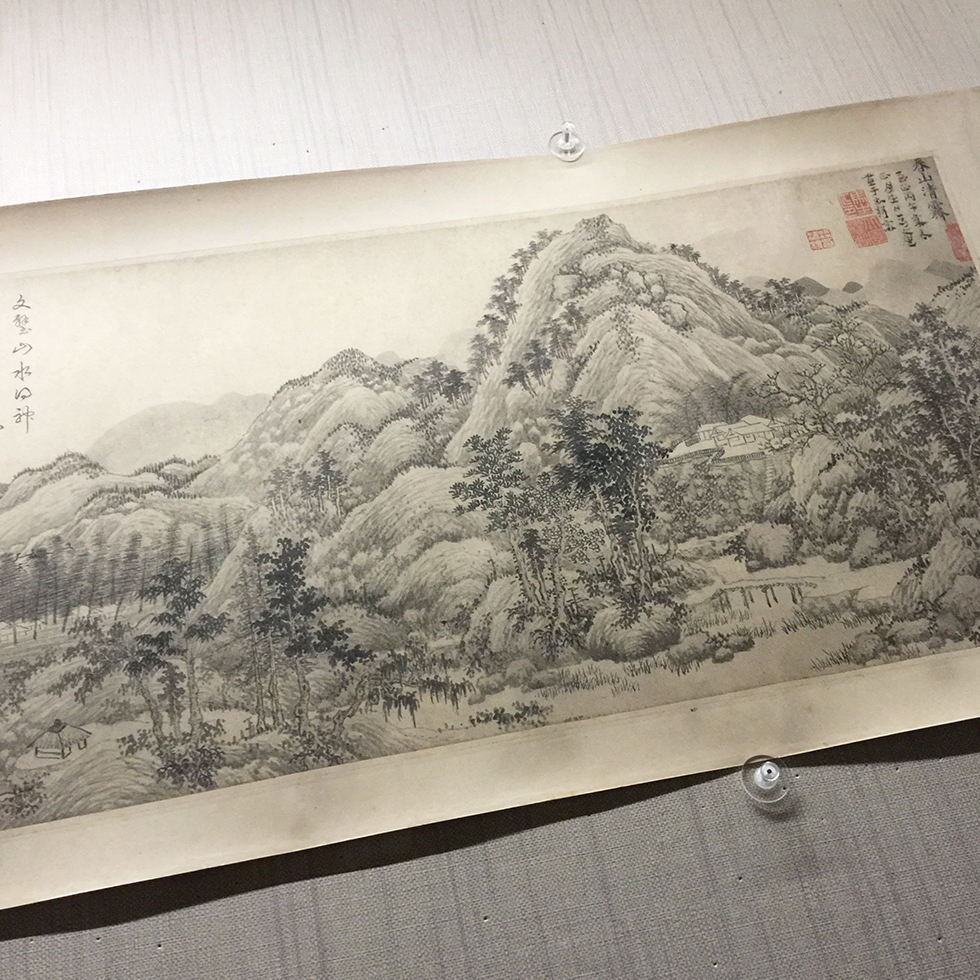 Yuan dynasty painted scroll at the National Palace Museum | Taipei, Taiwan