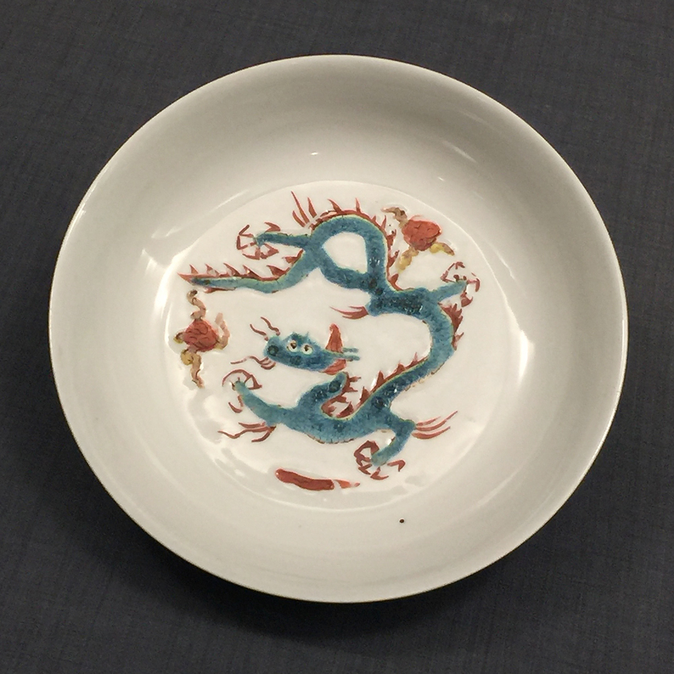 Porcelain bowl with dragon design at the National Palace Museum | Taipei, Taiwan