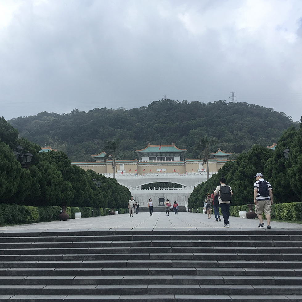 National Palace Museum | Taipei, Taiwan