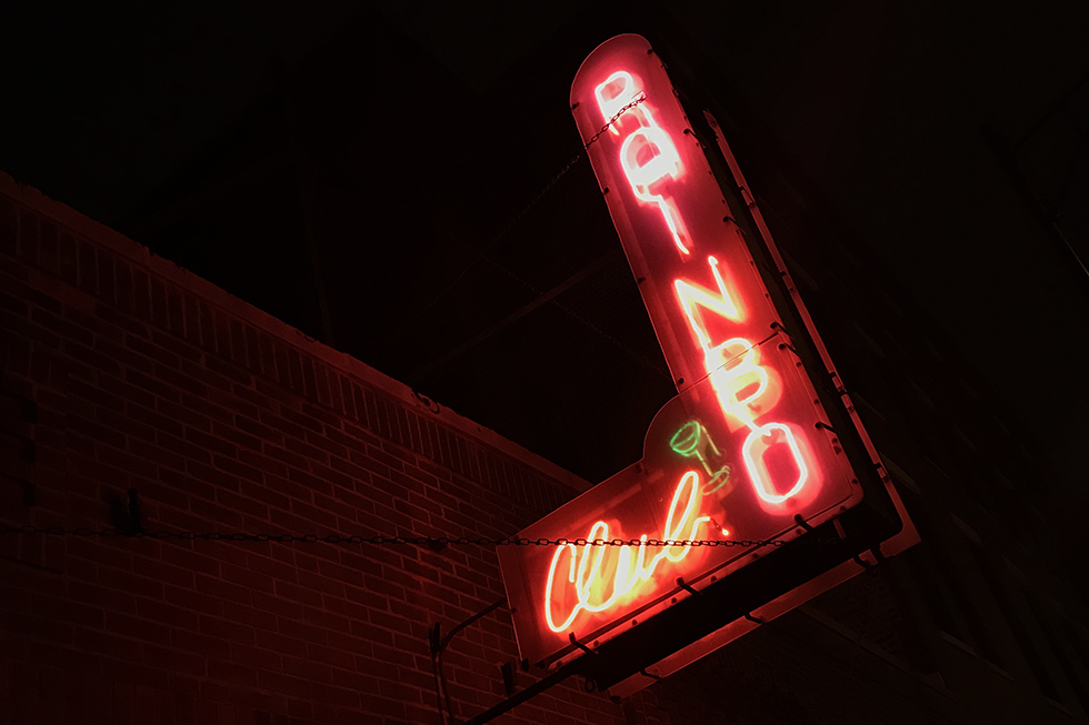 Rainbo Club | Chicago, Illinois