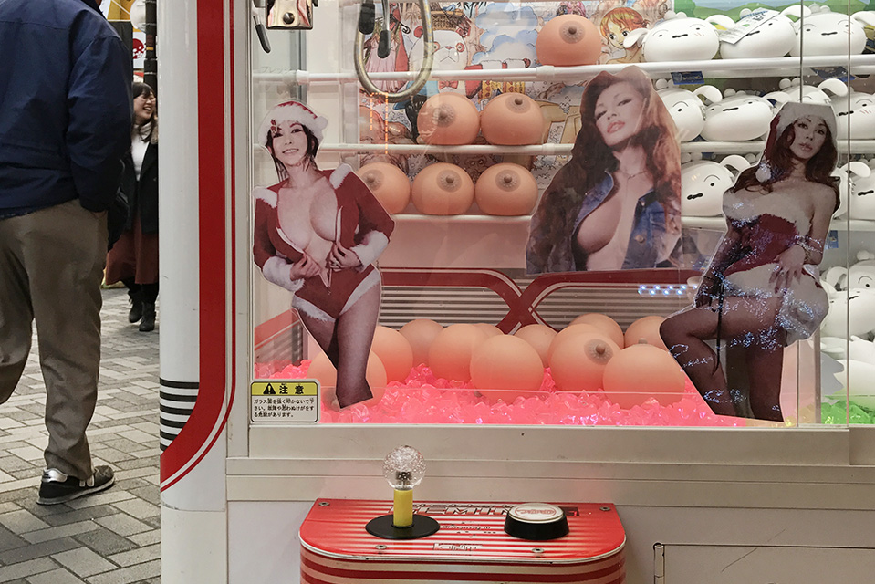 Bobbing for Boobs | Osaka, Japan